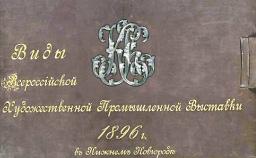 25_2012_12-1