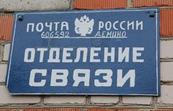 01_2013_6-1
