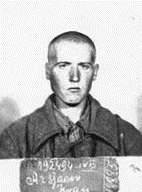 Арзяев Иван Федорович